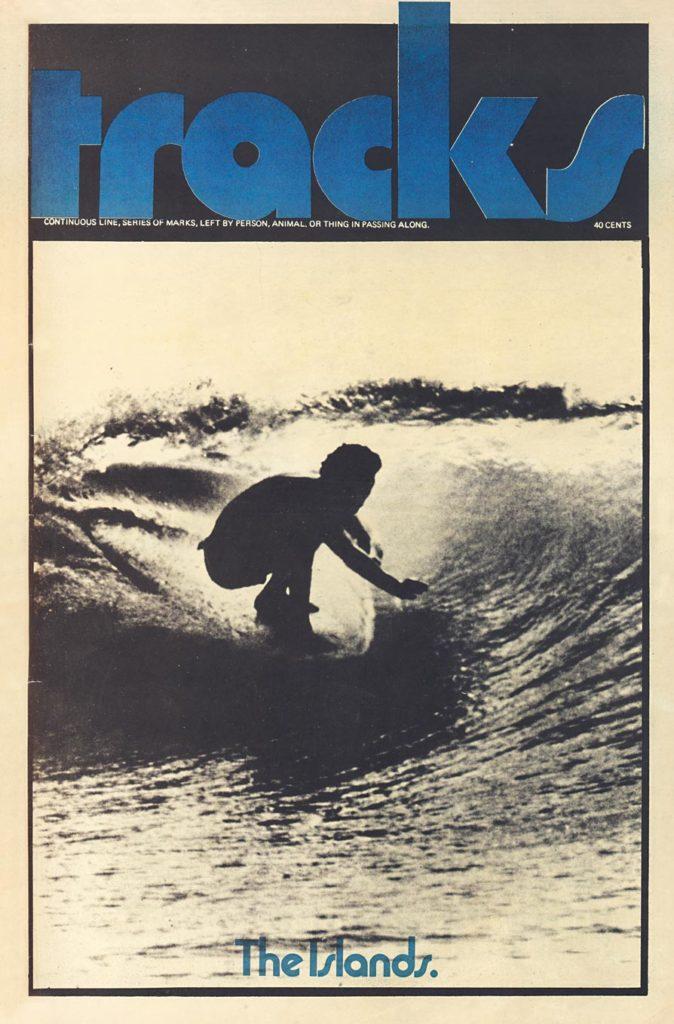 February-1971