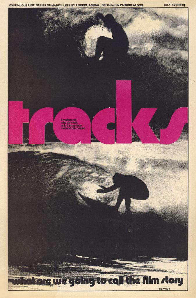 July-1971